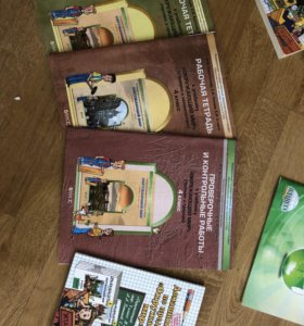 Учебники . Тетради