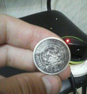 Стариные монеты