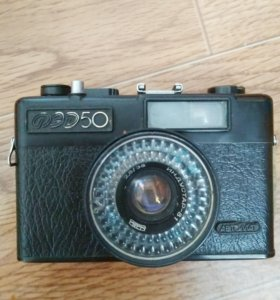 Фотоаппарат ФЭД50
