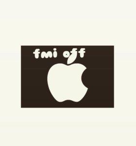 Помощь в удалении учётной записи iCloud