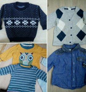 кофта, кардиган,рубашка,свитер,брюки