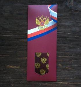Галстук Администрация Президента
