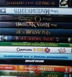 Мультфильмы и фэнтези на dvd