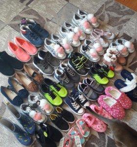 Кроссовки ботинки тапочки