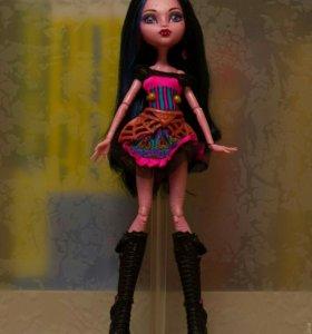 Monster High Дракубекка