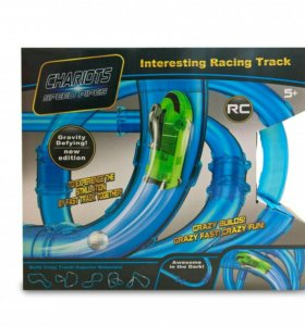 Chariots speed pipes