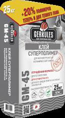 Клей Суперполимер Геркулес GM-45 25кг