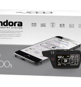 Pandora продажа и установка привоугонных систем
