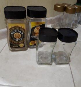 Чистые банки из под кофе