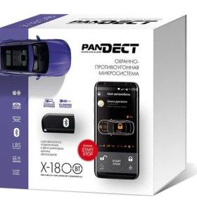 Pandora/Pandect продажа и установка