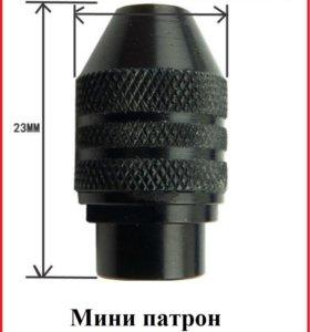Мини патрон 8x0.75мм под сверла от 0.3 до 3.2мм