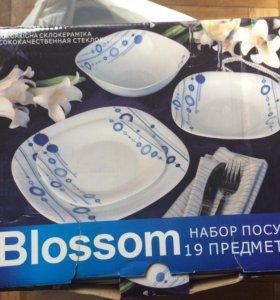 Набор посуды из 19 предметов!!