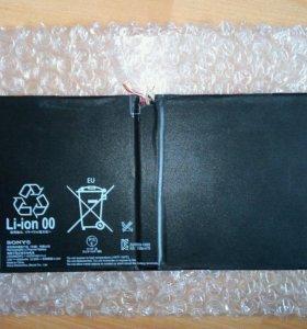 Аккумулятор для планшета Sony
