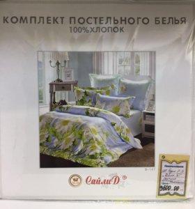 Комплект постельного белья «Сайли Д»Сатин семейный