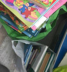 Два мешка детских книг