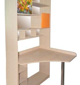 Новый стол-стеллаж «Жили-Были» Оранжевый (МДФ)
