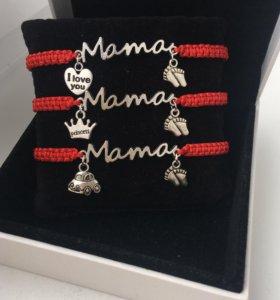 «Мама» плетёный браслет