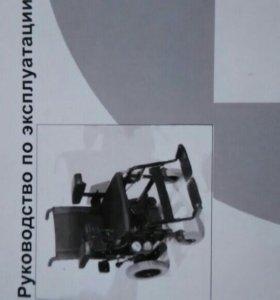 Электрическое инвалидное кресло