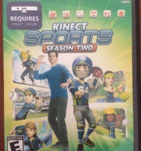 Sports season 2