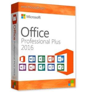 Microsoft Office 2016 Pro Plus - лицензионный ключ