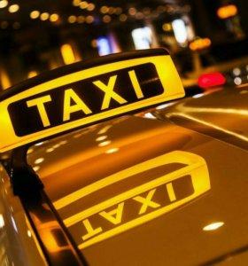 Такси Моздок