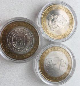 Полный набор 10 р БИМА монет.ЧЯП оригинал 100%