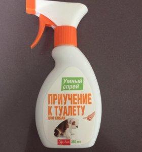 Умный спрей - приручение к туалету для собак