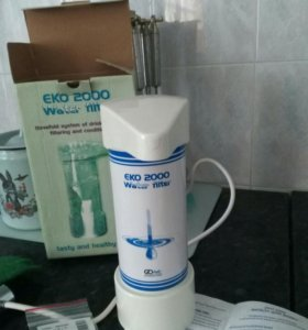 Проточный фильтр для воды ЭКО 2000