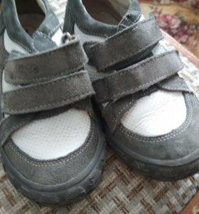 Кроссовки тотто
