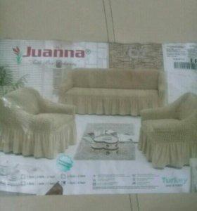 Новые чехлы на мебель