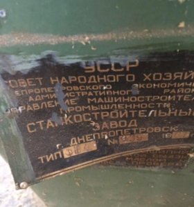 Продаю фрезерный деревообрабатывающий станок фш-4