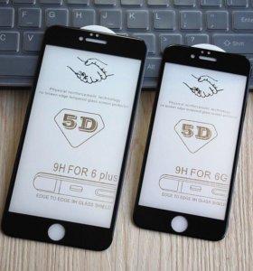 Защитные 5D стекла для iPhone 6/6s/6+;7/7+;8/8+;X