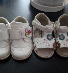 Обувь размер 16