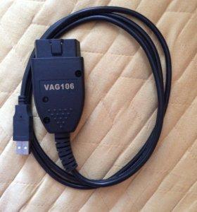 Диагностический кабель vag