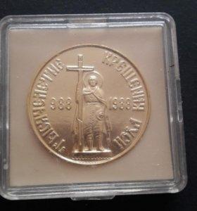 Юбилейная настольная медаль