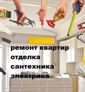 ремонт, строительство, отделка, дом, квартира