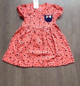 98см платье Bonito новое