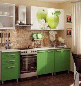 кухонный гарнитур яблоко 1.8м