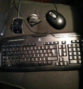 Набор беспроводной клавиатуры и мышки