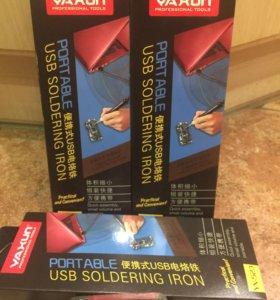 Портативный USB паяльник