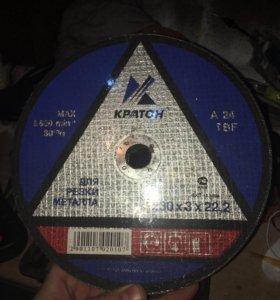 диски для болгарки отрезные абсолютно новые