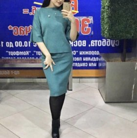Костюм:кофта и юбка