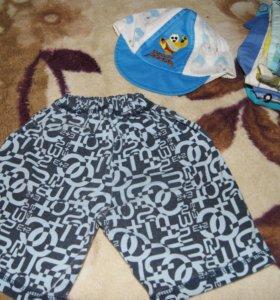 Рубашка майка шорты (за все) детская на мальчика