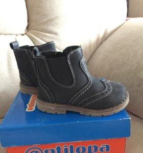 Продам ботинки для мальчика весна-осень