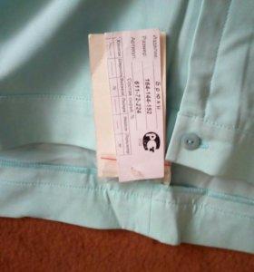 Новые брюки 72 размера
