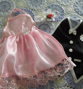 Свадеб.одежда для быков