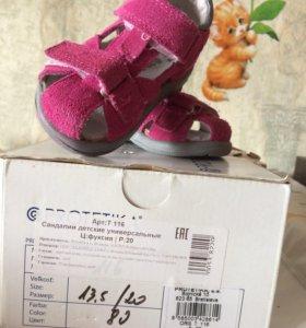 Обувь детская Сандали ортопедические