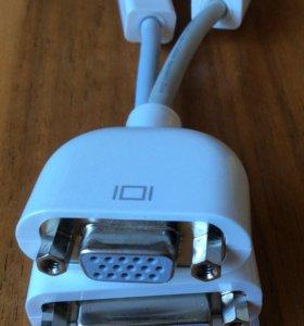 Адаптеры Apple.