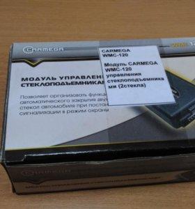 Модуль управления стеклоподъемниками (2стекла)