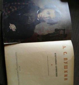 Коллекционир.Пушкин-1946г.